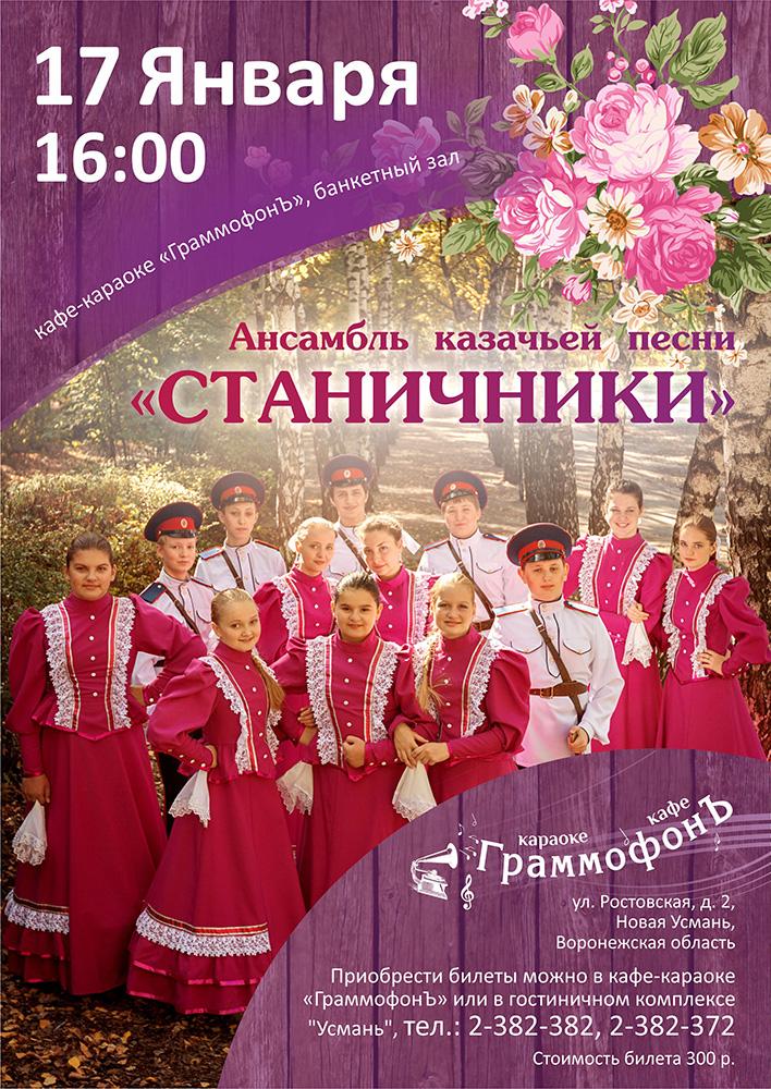 stranichka_dlya_sajta